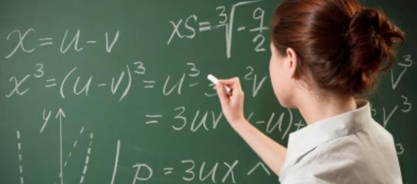 Педагогическое образование: учитель математики в условиях реализации ФГОС