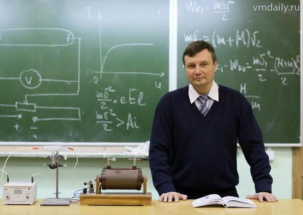 Педагогическое образование: учитель физики в условиях реализации ФГОС