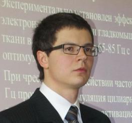 Бакуткин  Илья Валерьевич