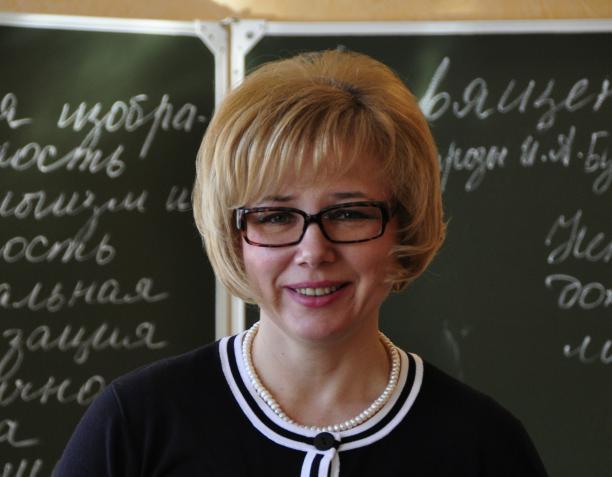 Педагогическое образование: учитель русского языка и литературы в условиях реализации ФГОС
