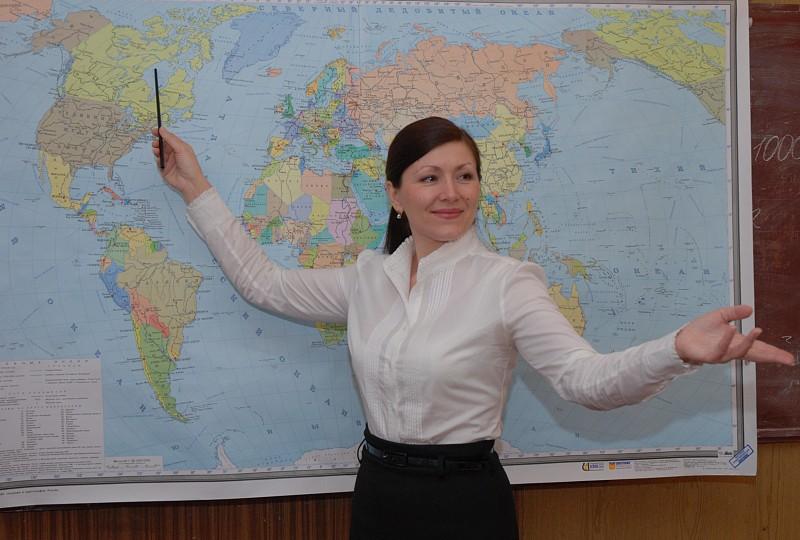 Педагогическое образование: учитель географии в условиях реализации ФГОС