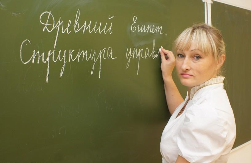 Профессиональная переподготовка по программе «Педагогическое образование: учитель истории в условиях реализации  ФГОС»