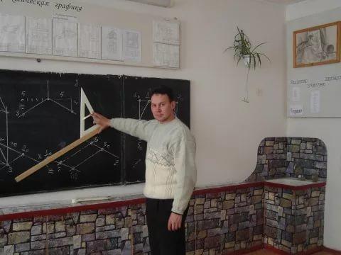 Профессиональная переподготовка по программе «Педагогическое образование: учитель черчения в условиях реализации  ФГОС»