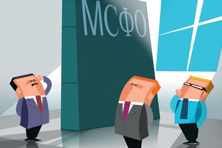 Международные стандарты финансовой отчётности (МСФО)