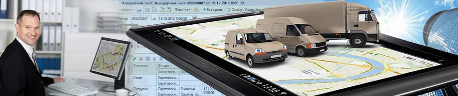 Профессиональная переподготовка по программе «Организация перевозок и управление на транспорте»