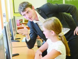 Педагогическое образование: учитель информатики в условиях реализации ФГОС