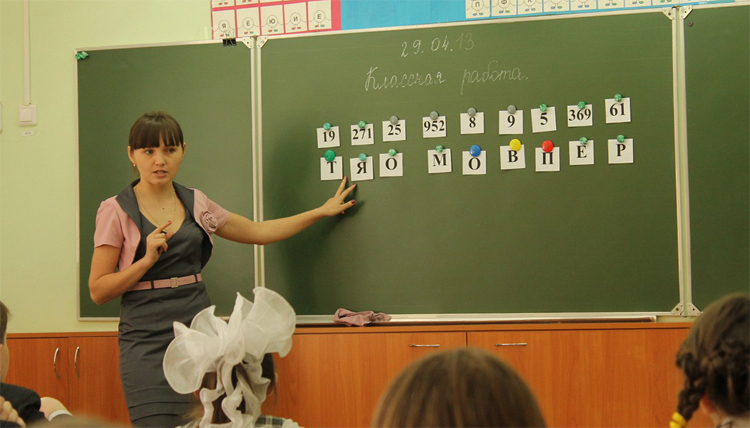Профессиональная переподготовка по программе «Педагогическое образование: учитель начальных классов  в условиях реализации  ФГОС