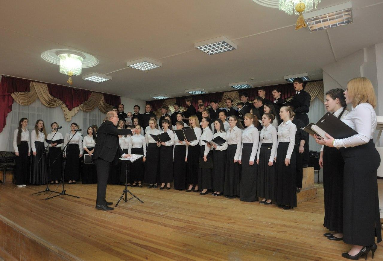 Педагогика дополнительного образования: преподаватель хорового дирижирования