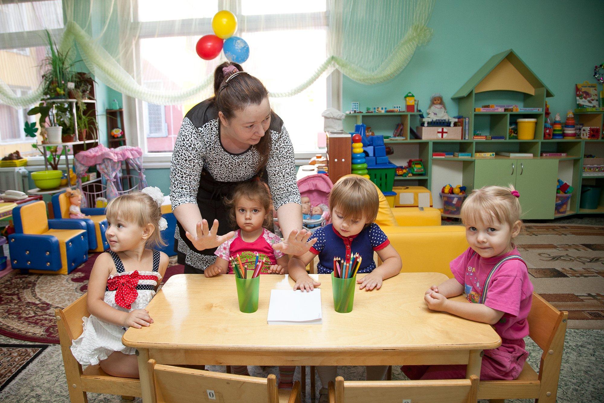Помощник воспитателя дошкольной образовательной организации