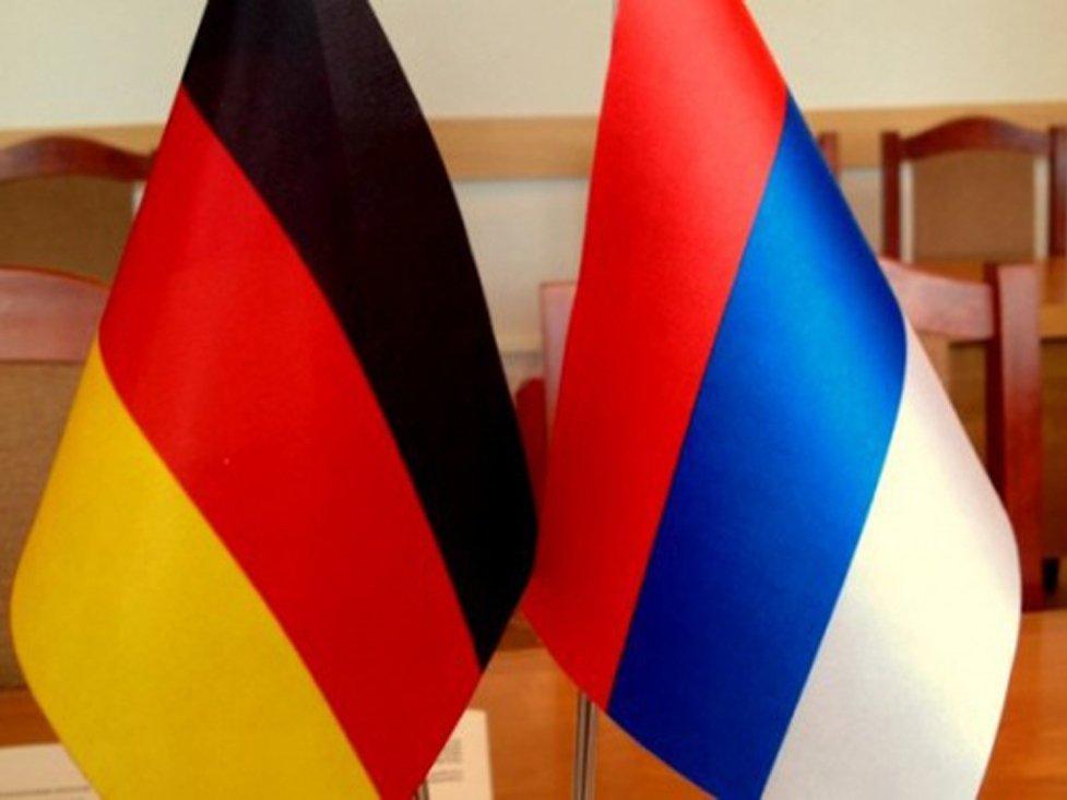 Фестиваль немецкой культуры